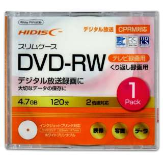 HDDRW12NCP1SC 録画用DVD-RW HIDISC [1枚 /4.7GB /インクジェットプリンター対応]