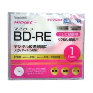 HDBDRE130NP1SC2 録画用BD-RE HIDISC [1枚 /インクジェットプリンター対応]