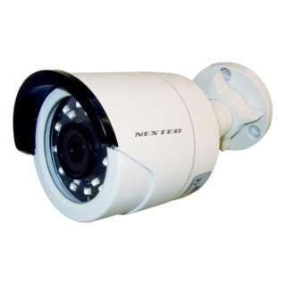 【屋外用】AHD/CVI/TVI/CVBS対応赤外線付210万画素監視カメラ NX-H523S