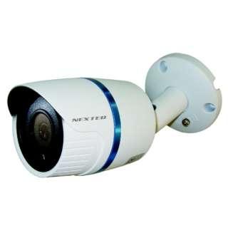 【屋外用】AHD/CVI/TVI/CVBS対応赤外線付210万画素監視カメラ NX-H525S