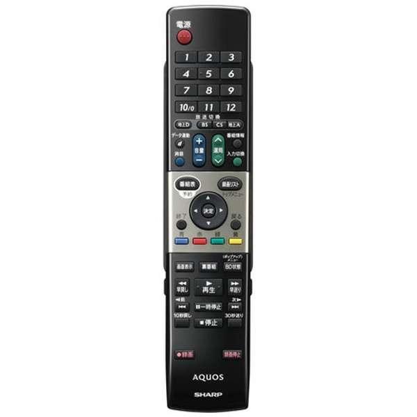 純正テレビ用リモコン 0106380535