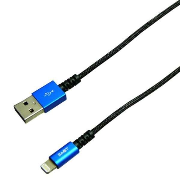 [ライトニング] ケーブル 充電・転送 2.4A (1m)MFi認証 BUSLAN100BL ブルー [1.0m]