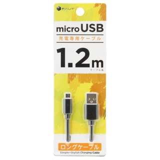 [micro USB] 充電専用ケーブル 1A 1.2m BK