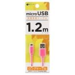 [micro USB] 充電専用ケーブル 1A 1.2m PK