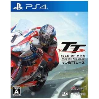 TT Isle of Man(マン島TTレース):Ride on the Edge 通常版 【PS4】