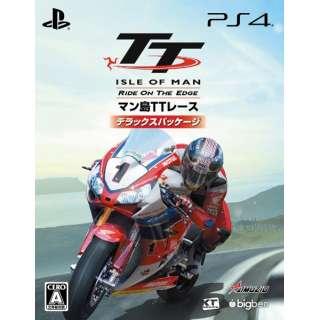 TT Isle of Man(マン島TTレース):Ride on the Edge デラックス パッケージ 【PS4】