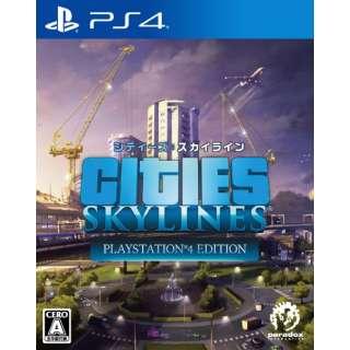 シティーズ:スカイライン PlayStation 4 Edition 【PS4】