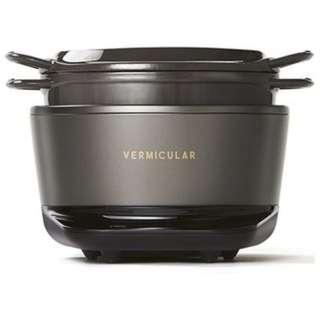 RP19A-GY 炊飯器 VERMICULAR RICEPOT MINI(バーミキュラ ライスポットミニ) トリュフグレー [3合 /IH]