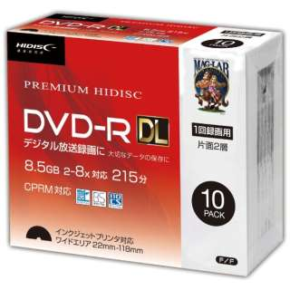 HDDR21JCP10SC 録画用DVD-R [10枚 /8.5GB /インクジェットプリンター対応]