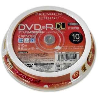 HDDR21JCP10SP 録画用DVD-R [10枚 /8.5GB /インクジェットプリンター対応]