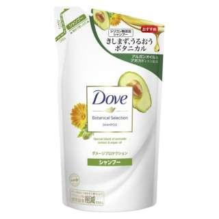 Dove(ダヴ) ボタニカルセレクション ダメージプロテクション シャンプー つめかえ用(350g)〔シャンプー〕