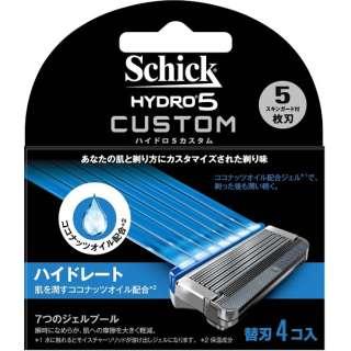 Schick(シック) ハイドロ5 カスタム ハイドレート 替刃 4コ 〔替刃〕