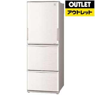 【アウトレット品】 SJ-PW35C-C 冷蔵庫 プラズマクラスター冷蔵庫 サクラベージュ [3ドア /左右開きタイプ /350L] 【生産完了品】