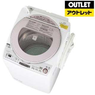 【アウトレット品】 ES-TX850-P 縦型洗濯乾燥機 ピンク系 [洗濯8.0kg /乾燥4.5kg /ヒーター乾燥 /上開き] 【生産完了品】
