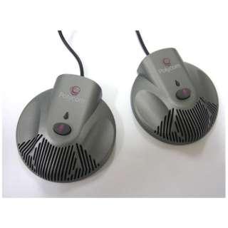 SoundStation VTX 1000およびSoundStation IP 6000用 拡張マイク(2個) PPSS-VTX-MIC