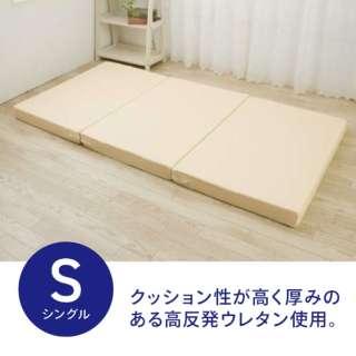 高反発敷ふとん シングルサイズ(100×200cm)【日本製】