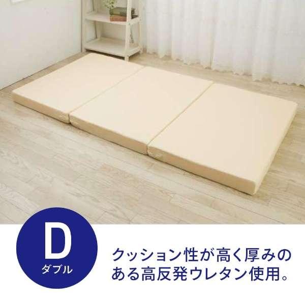 高反発敷ふとん ダブルサイズ(140×200cm)【日本製】