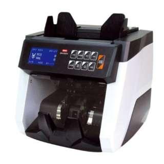 自動紙幣計測器「混合金種紙幣計数機」 DN-800V DN-800V