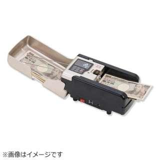 自動紙幣計測器「ハンディノートカウンター」 DN-150 DN-150