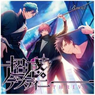 THRIVE/ 超感デスティニー 【CD】