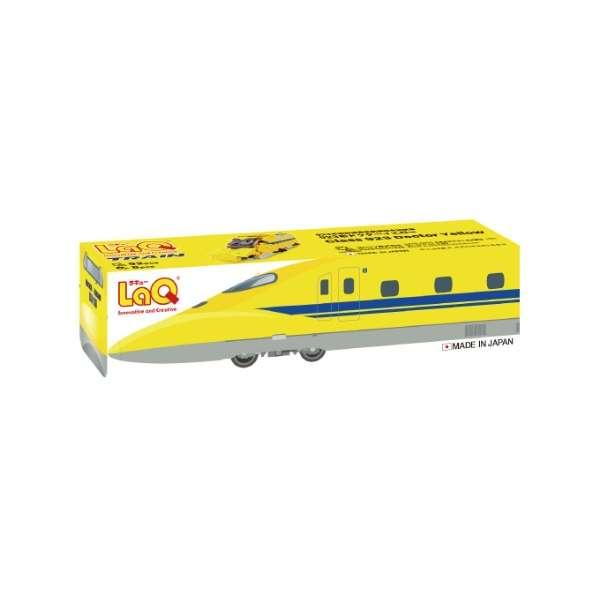 LaQ トレイン 923形ドクターイエロー