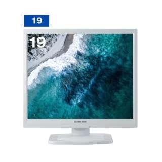 液晶ディスプレイ GH-AAG193SDLシリーズ ホワイト GH-AAG193SDLW [スクエア /SXGA(1280×1024)]