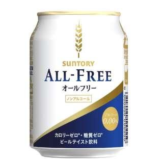 オールフリー (250ml/24本)【ノンアルコール】