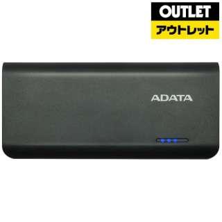 【アウトレット品】 USBモバイルバッテリー[10000mAh] APT100-10000M-5V-CBKGR 【外装不良品】