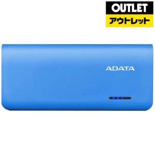 【アウトレット品】 USBモバイルバッテリー[10000mAh] APT100-10000M-5V-CBLWH 【外装不良品】