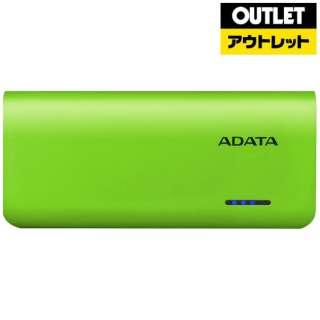 【アウトレット品】 USBモバイルバッテリー[10000mAh] APT100-10000M-5V-CGRYL 【外装不良品】