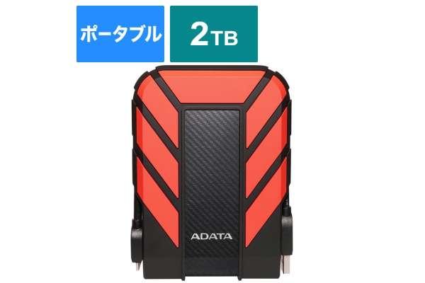 ADATA AHD710P-2TU31-CRD(2TB)