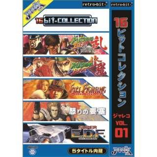 16ビットコレクション ジャレコ Vol.1