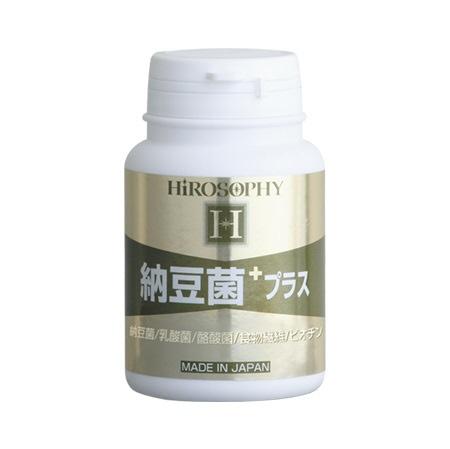ヒロソフィー 納豆菌プラス 90粒 約1ヶ月分