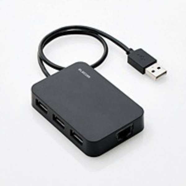 EDC-FUA2H-B USBハブ ブラック [USB2.0対応 /3ポート /バスパワー]