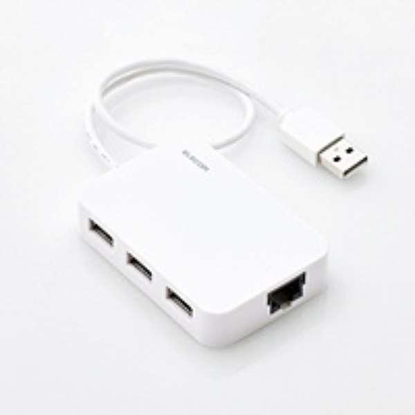 EDC-FUA2H-W USBハブ ホワイト [USB2.0対応 /3ポート /バスパワー]