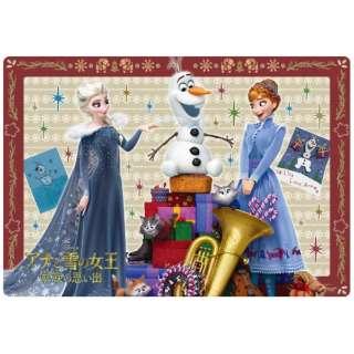 チャイルドパズル DC-60-142 アナと雪の女王 たくさんのプレゼント