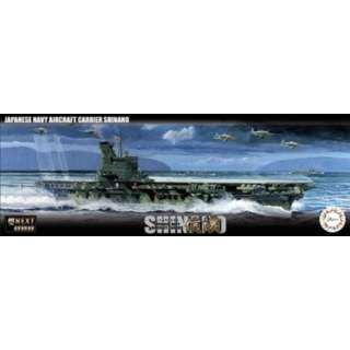 1/700 艦NEXTシリーズ No.8 日本海軍航空母艦 信濃