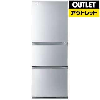 【アウトレット品】 GR-K33S-S 冷蔵庫 VEGETA(ベジータ) シルバー [3ドア /右開きタイプ /330L] 【生産完了品】