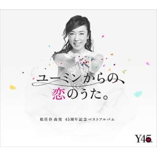 松任谷由実/ユーミンからの、恋のうた。 初回限定盤A 【CD】