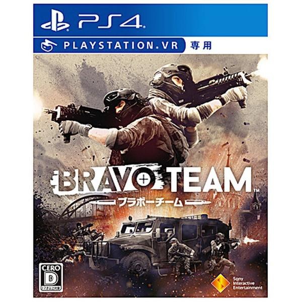 Bravo Team [通常版] [PS4] 製品画像