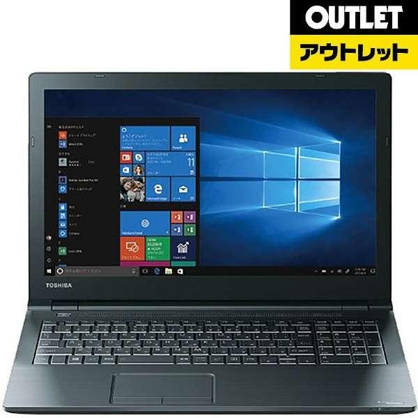 【アウトレット品】 15.6型 ノートパソコン[Win10 Pro・Core i3・HDD500GB・メモリ4GB]PB55BGAD4RAAD1H 【生産完了品】