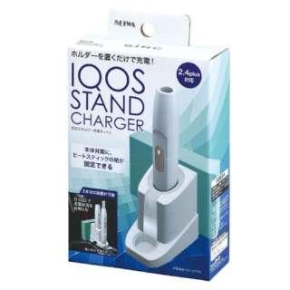 IQOS ホルダー充電キット W976