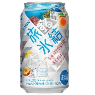 旅する氷結 ヨーグルモサワー (350ml/24)【缶チューハイ】