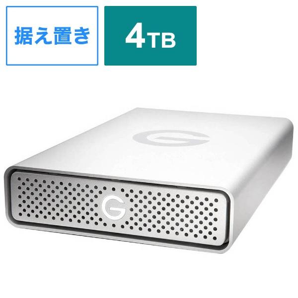 G-DRIVE USB G1 4000GB Silver JP 0G03597