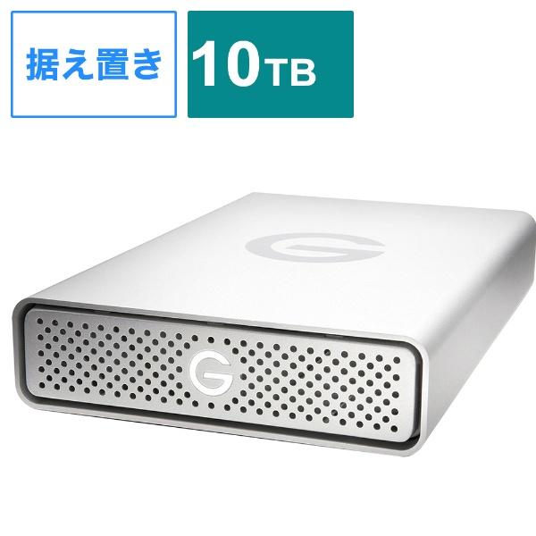 G-DRIVE USB G1 10000GB Silver JP 0G05019