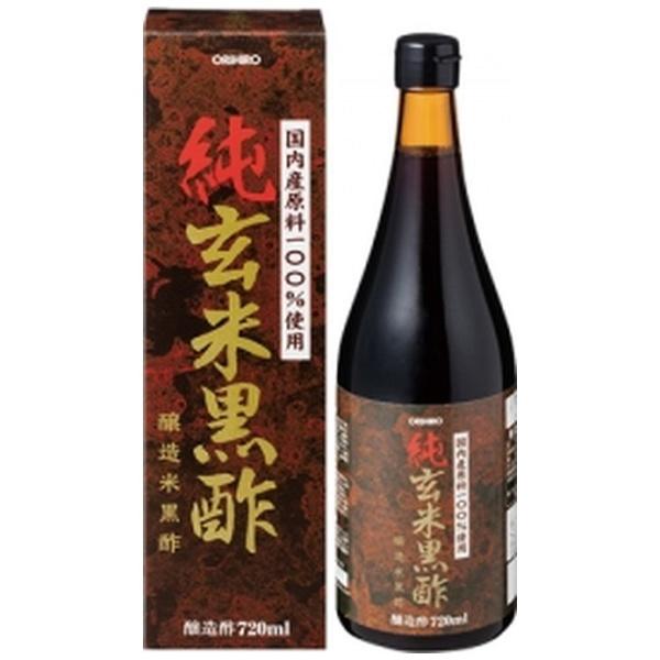 純玄米黒酢 720mL 製品画像