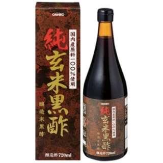 純玄米黒酢(720ml)[肉体疲労]