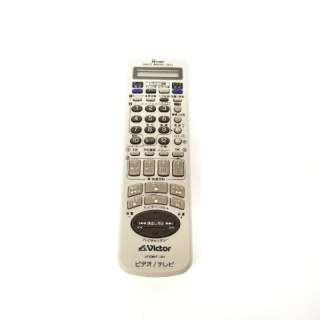 【部品 開封済未使用品】ビデオ用 リモコン LP20667-001C