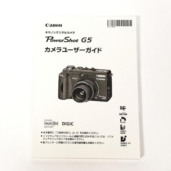 canon g5 manual