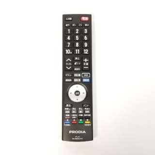 【部品 開封済未使用品】22V型地上・BS・110度CSデジタルハイビジョン液晶テレビプロディア PRD-LR122B用 リモコン PIX-RM033PZ1